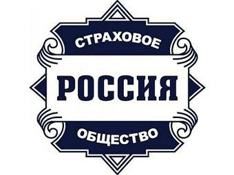 """Компания """"Россия"""" возобновит продажу полисов ОСАГО"""