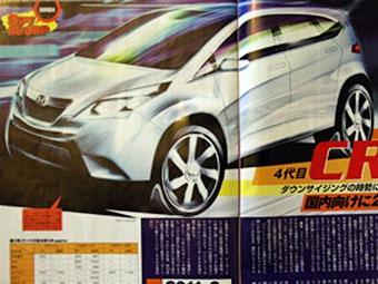 Honda CR-V нового поколения появится через два года