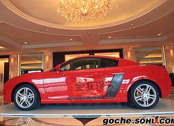 Китайцы сделали гибридную пародию на Audi R8