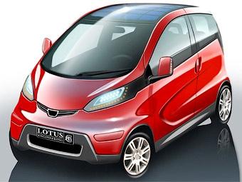 Компания Lotus разработала электромобиль будущего