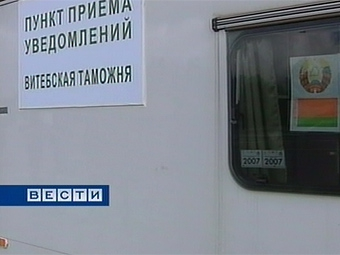 ФАС признала фитоконтроль за ввозом подержанных иномарок незаконным