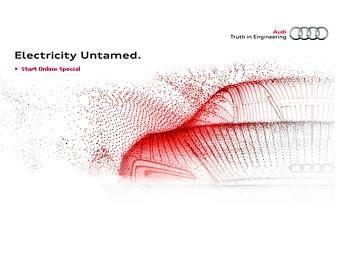 Audi привезет во Франкфурт электрокар
