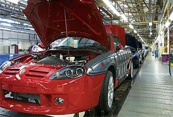 Английский завод MG заработал после трех лет простоя