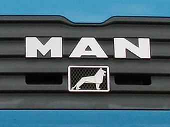 Компания MAN объявила о планах по строительству завода в России