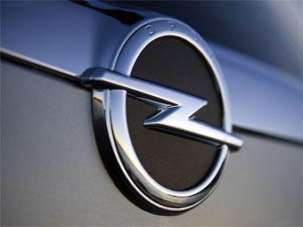 Инвестфонд RHJ улучшил предложение по покупке марки Opel
