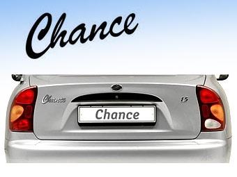 Chevrolet Lanos будет продаваться в России под маркой Chance