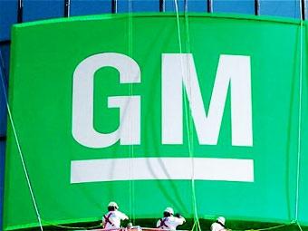 General Motors поменяет цвет логотипа на зеленый