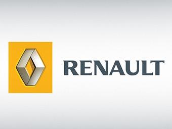 Renault сменит логотип и корпоративный слоган