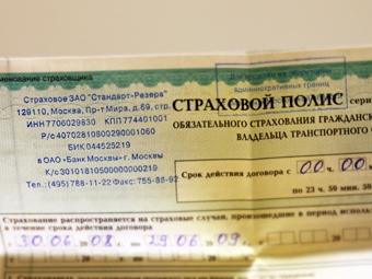 ФАС считает продажу полисов ОСАГО на территории подразделений ГАИ незаконной
