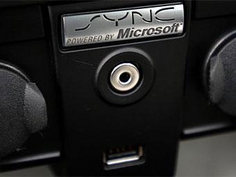 Microsoft готовится к сделке с еще одним крупным автопроизводителем