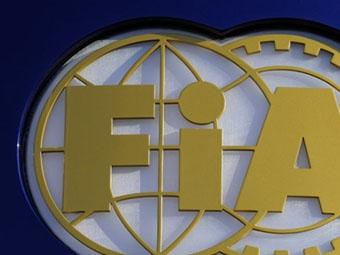 Ралли России исключено из предварительного календаря WRC на 2010-й год