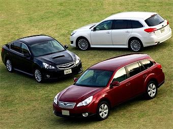 В Японии состоялась премьера универсала Subaru Legacy