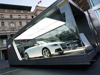 Audi уменьшила размер бонусов рабочим по итогам 2008 года