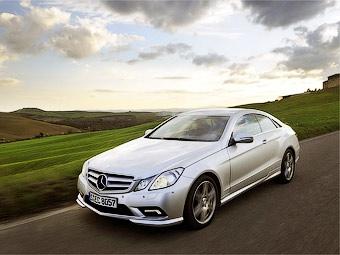 Компания Mercedes-Benz назвала российские цены на купе E-Class