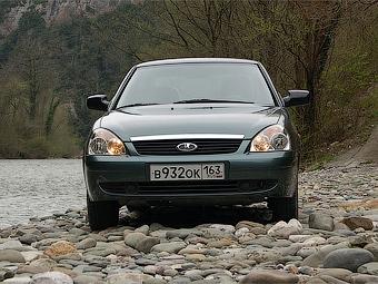 """""""АвтоВАЗ"""" покажет универсал Lada Priora в октябре"""