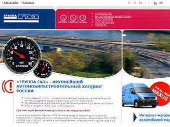 """""""ГАЗ"""" приступил к выпуску дизельных моторов Renault"""