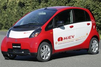 """Mitsubishi разработает несколько новых """"экологически чистых"""" машин"""