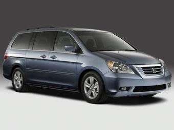 Honda показала обновленный минивэн Odyssey