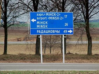 ФАС выступила против тендера по трассе Москва-Минск