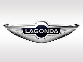 Aston Martin возобновит выпуск автомобилей под маркой Lagonda
