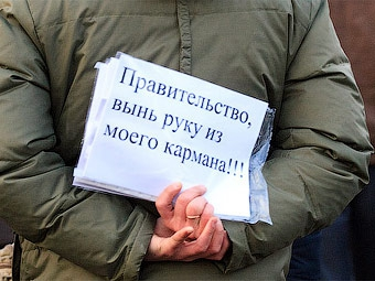 Хабаровский губернатор обвинил в организации автомобильных протестов перекупщиков