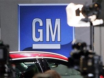 """В США завершено создание """"нового GM"""""""