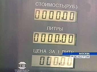 """В """"черный"""" список московских АЗС вошли первые три заправки"""