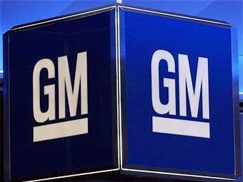Продажи GM во втором квартале выросли на 20 процентов