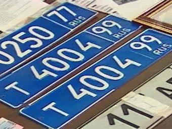 В Нижегородской области кончились номерные знаки