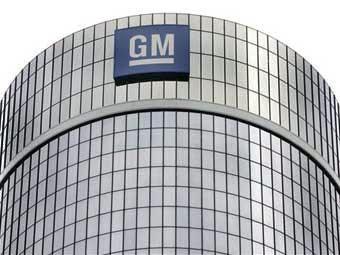GM продаст бренды и продолжит сокращение сотрудников