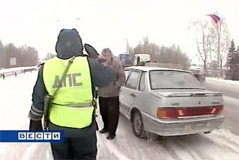 Верховный суд разрешил сотрудникам ДПС досматривать машины