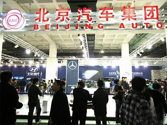 Китайская компания BAIC заняла на покупку Saab три миллиарда долларов