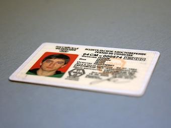 Международные водительские права подорожают в 10 раз