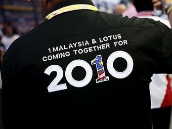 Владелец Lotus F1 надеется продать ее компании Lotus Cars