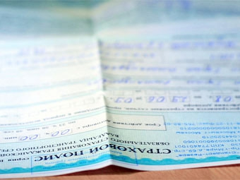 Страховщики предложили увеличить тарифы ОСАГО на треть
