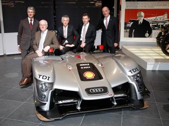 Компания Аudi стала первым участником нового кубка серии Le Mans