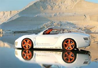 Rinspeed построил купе с голографической крышей
