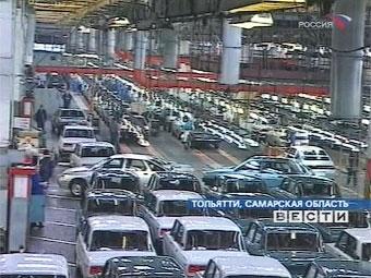 "Спрос на автомобили ""ВАЗ"" упал на 37 процентов"