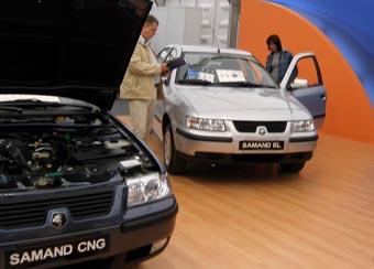На российский рынок будут поставлять иранские седаны Samand с мотором 1,6