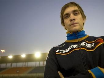 Виталий Петров выиграл свободную практику GP2 Asia в Катаре