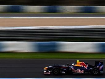 Команда Red Bull подписала контракт с нефтяной компанией