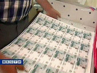 Двух миллиардов рублей не хватит на все льготые автокредиты