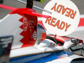 Команда iSport объявила свой состав в серии GP2