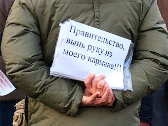 В Томске оштрафован каждый пятый участник пробега против повышения пошлин
