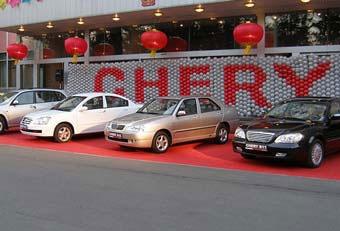 Chery хочет увеличить продажи своих машин до миллиона штук в год