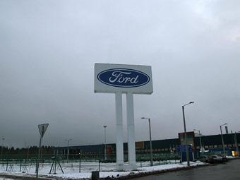 Суд признал забастовку на заводе Ford незаконной
