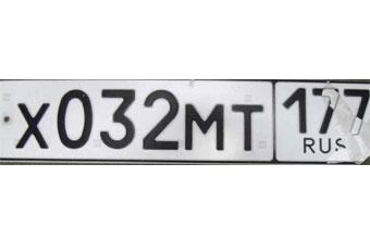 Московским автомобилистам советуют поменять номерные знаки