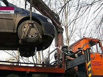 Центральный округ Москвы создаст свою службу эвакуации автомобилей