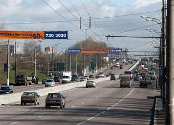 Реконструкцию Варшавского шоссе завершат ко Дню Москвы