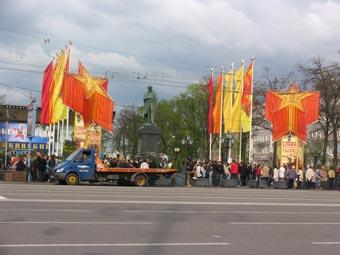 В связи с подготовкой к параду Победы в Москве ограничат движение